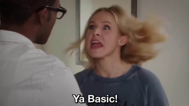 ya basic from tvgag.com